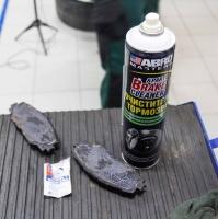 Как использовать очиститель тормозов?