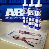 Как использовать санитарный силиконовый герметик?