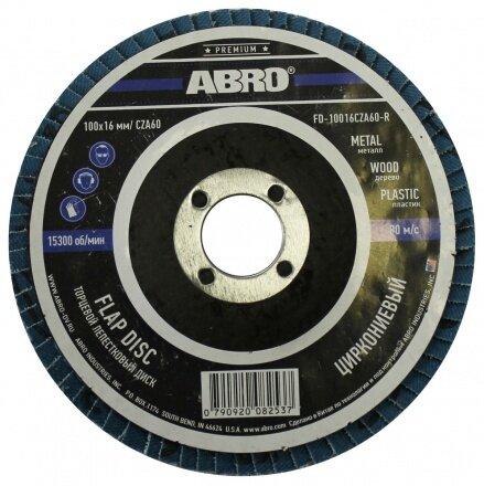 Диск торцевой лепестковый циркониевый 80 (100 мм х 16 мм) FD-10016CZA80-R 10шт/уп купить в ABRO - интернет-магазин авто-товаров.Гарантия производителя.Состав и инструкция по применению.